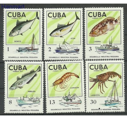 Znaczek Kuba 1975 Mi 2030-2035 Z podlepką *