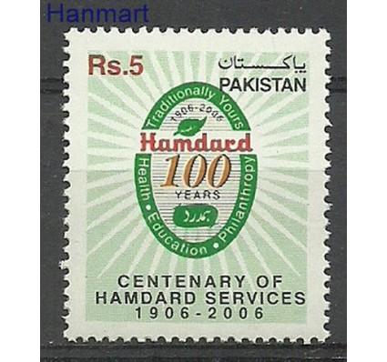 Znaczek Pakistan 2006 Mi 1293 Czyste **