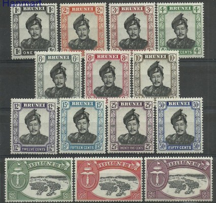 Znaczek Brunei 1952 Mi 78-91 Czyste **