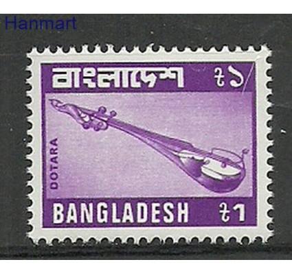 Znaczek Bangladesz 1981 Mi 157 Czyste **