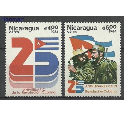 Znaczek Nikaragua 1984 Mi 2470-2471 Czyste **