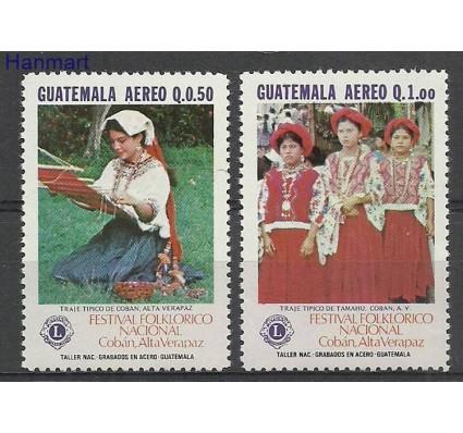 Znaczek Gwatemala 1987 Mi 1283-1284 Czyste **