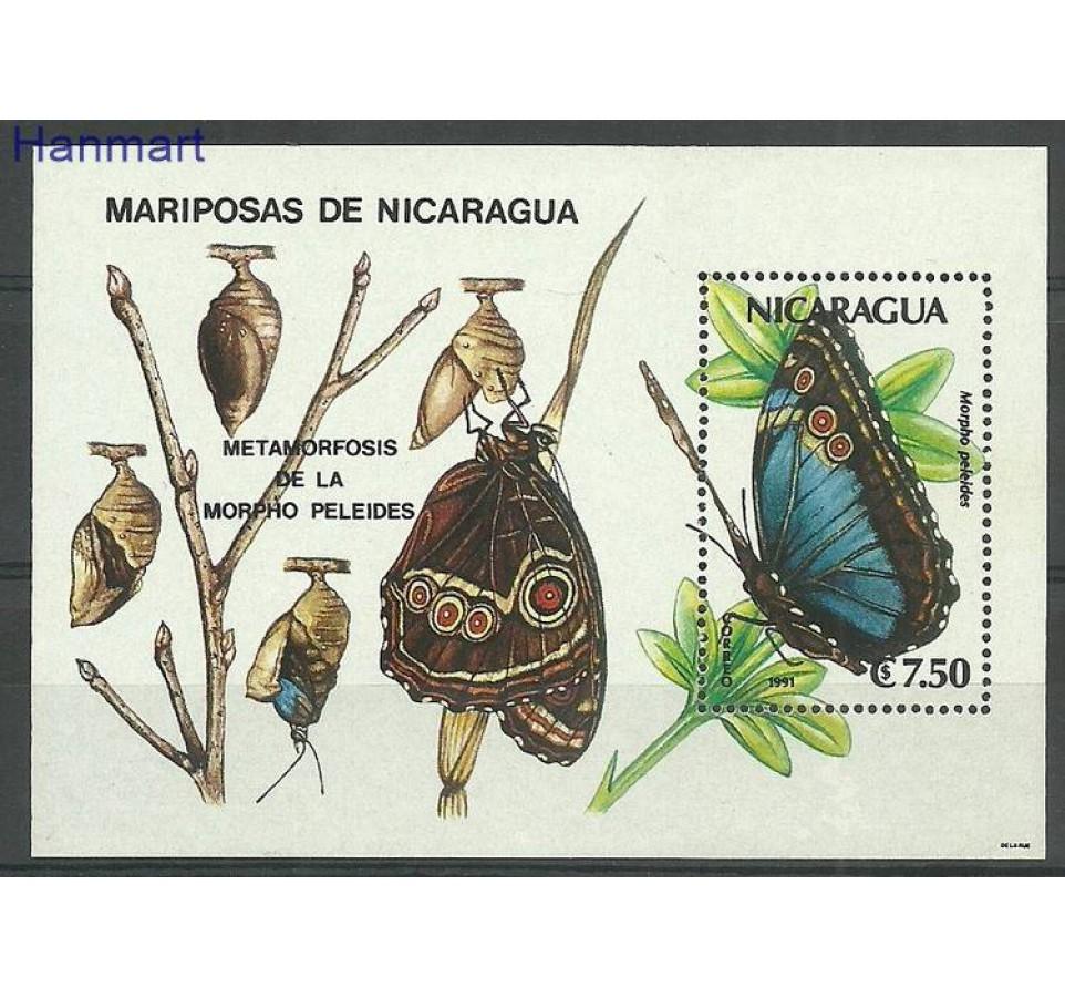 Nikaragua 1991 Mi bl197 Czyste **