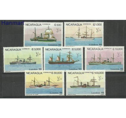 Nikaragua 1990 Mi 2977-2983 Czyste **