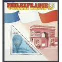 Nikaragua 1982 Mi bl144 Czyste **