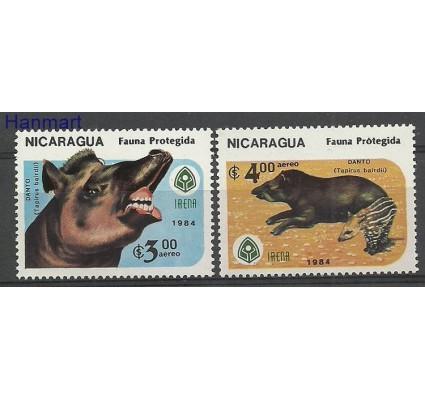 Nikaragua 1984 Mi 2551-2552 Czyste **