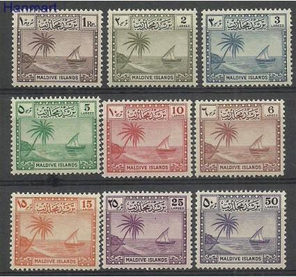 Znaczek Malediwy 1950 Mi 20-28 Z podlepką *