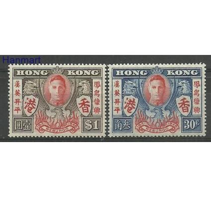 Hong Kong 1946 Mi 169-170 Z podlepką *
