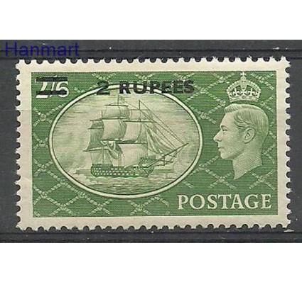 Znaczek Oman 1948 Mi 41 Czyste **