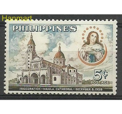 Znaczek Filipiny 1958 Mi 622C Z podlepką *