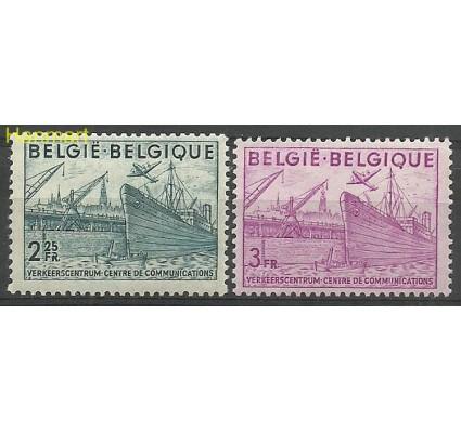 Znaczek Belgia 1948 Mi 809+811 Czyste **