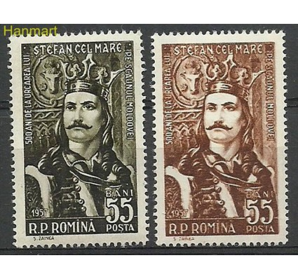 Znaczek Rumunia 1957 Mi 1633-1634 Czyste **
