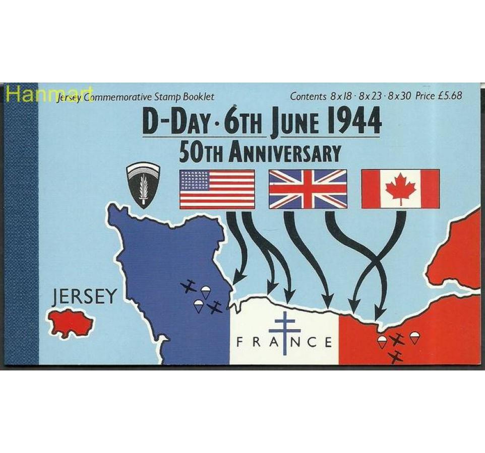 Jersey 1994 Mi mh 6 Czyste **