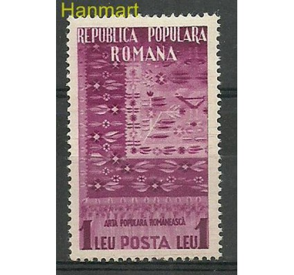 Znaczek Rumunia 1953 Mi 1434 Czyste **
