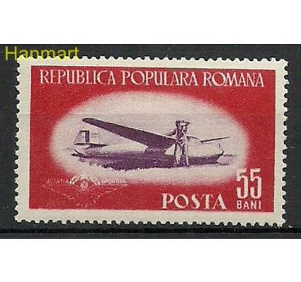 Znaczek Rumunia 1953 Mi 1452 Czyste **