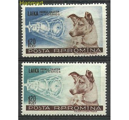 Rumunia 1957 Mi 1684-1685 Z podlepką *
