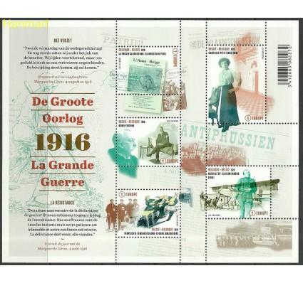Znaczek Belgia 2016 Mi bl 201 Czyste **
