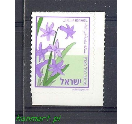 Izrael 2003 Mi 1751I Czyste **
