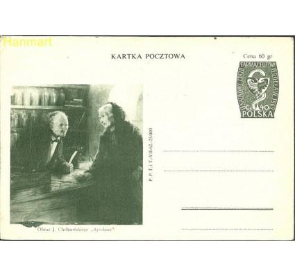 Znaczek Polska 1962 Fi Cp 215 Całostka pocztowa