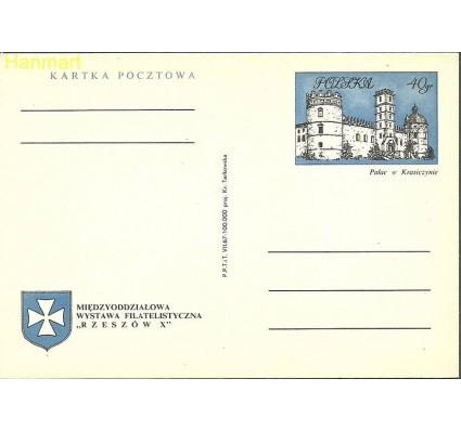 Znaczek Polska 1967 Fi Cp 350 Całostka pocztowa