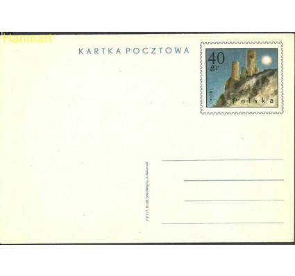 Znaczek Polska 1968 Fi Cp 381 Całostka pocztowa