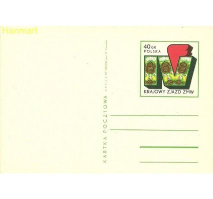 Znaczek Polska 1970 Fi Cp 429 Całostka pocztowa