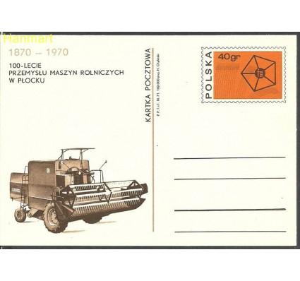 Znaczek Polska 1971 Fi Cp 474 Całostka pocztowa