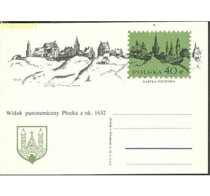 Znaczek Polska 1971 Fi Cp 485 Całostka pocztowa