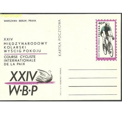 Znaczek Polska 1971 Fi Cp 487 Całostka pocztowa