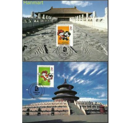 Znaczek Liechtenstein 2008 Mi 1485-1486 Karta Max