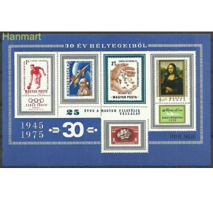 Znaczek Węgry 1975 Mi bl114IB Czyste **