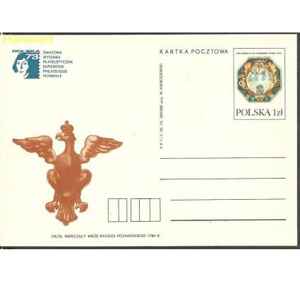 Znaczek Polska 1973 Fi Cp 579 Całostka pocztowa