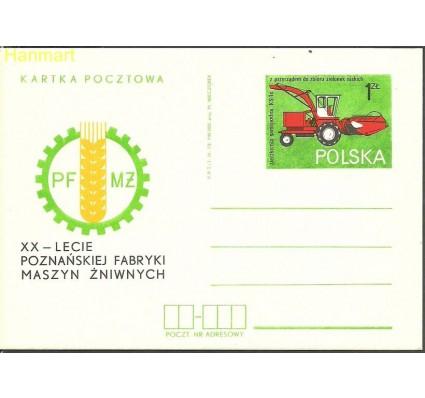 Znaczek Polska 1973 Fi Cp 584 Całostka pocztowa