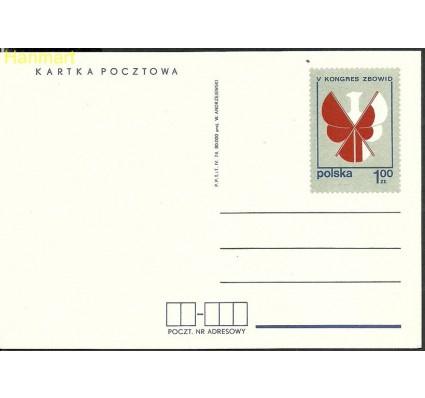 Znaczek Polska 1974 Fi Cp 603 Całostka pocztowa