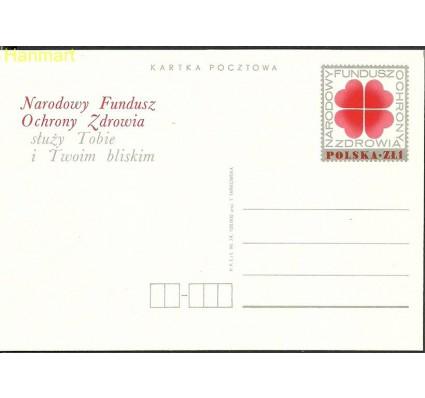 Znaczek Polska 1974 Fi Cp 610 Całostka pocztowa