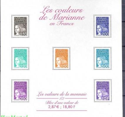 Francja 1997 Mi ark3233xII Czyste **