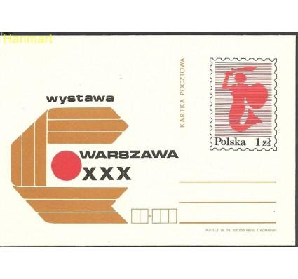Polska 1974 Fi Cp 613 Całostka pocztowa