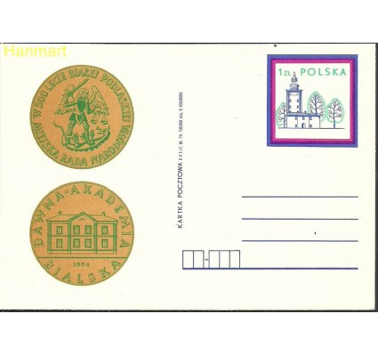 Znaczek Polska 1974 Fi Cp 614 Całostka pocztowa
