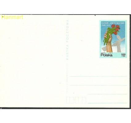 Znaczek Polska 1975 Fi Cp 635 Całostka pocztowa