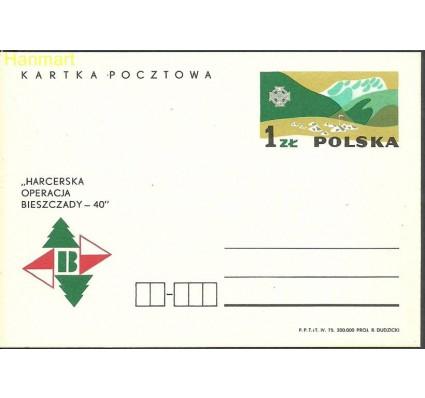 Znaczek Polska 1975 Fi Cp 640 Całostka pocztowa