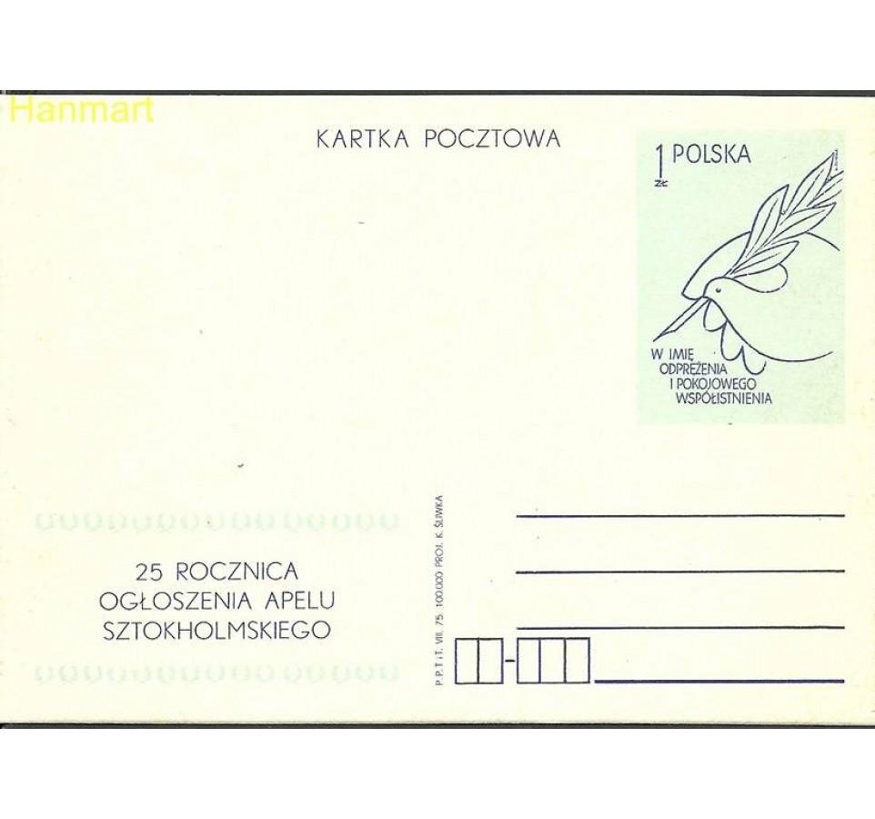 Polska 1975 Fi Cp 642 Całostka pocztowa