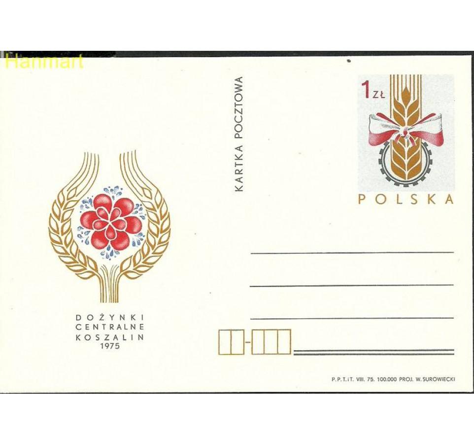 Polska 1975 Fi Cp 644 Całostka pocztowa