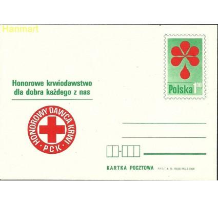 Znaczek Polska 1975 Fi Cp 646 Całostka pocztowa