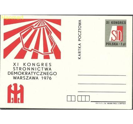 Znaczek Polska 1976 Fi Cp 649 Całostka pocztowa