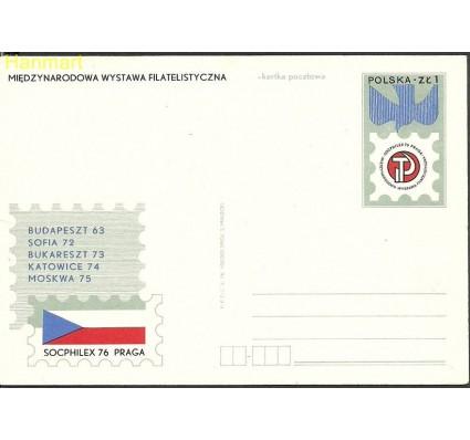Znaczek Polska 1976 Fi Cp 654 Całostka pocztowa