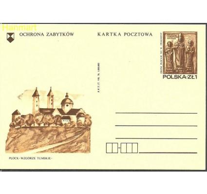 Znaczek Polska 1976 Fi Cp 658 Całostka pocztowa