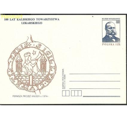 Znaczek Polska 1977 Fi Cp 672 Całostka pocztowa