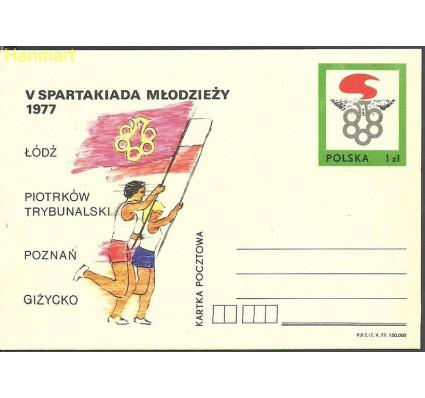 Znaczek Polska 1977 Fi Cp 675 Całostka pocztowa