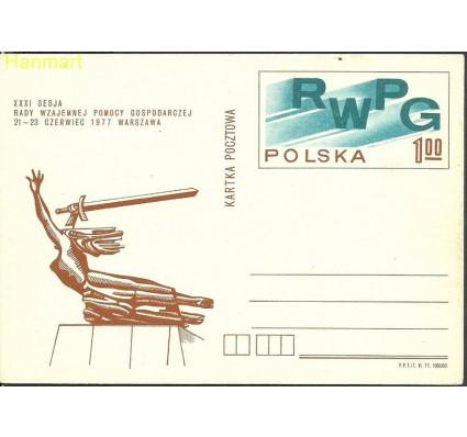 Znaczek Polska 1977 Fi Cp 677 Całostka pocztowa