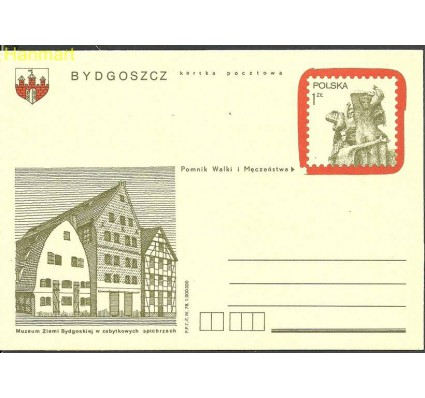 Polska 1978 Fi Cp  693 Całostka pocztowa